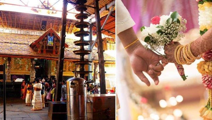 GURUVAYUR wedding
