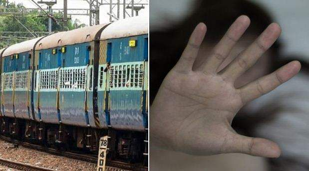 Attempt to molest woman on train