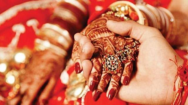 DOWRY PROHIBITION RULES