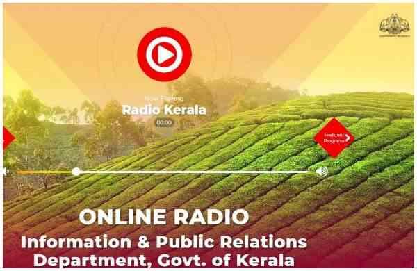 radio_kerala