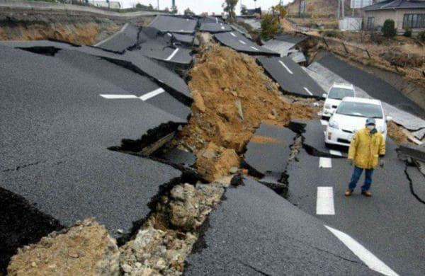 alaska earth quake