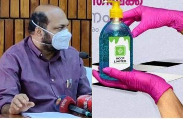 KCCPL goes into sanitizer manufacturing