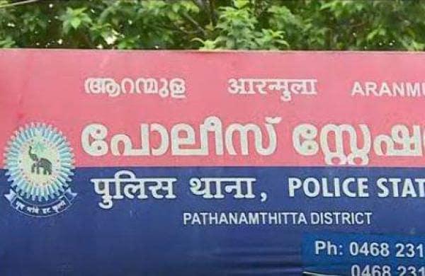 aranmula police