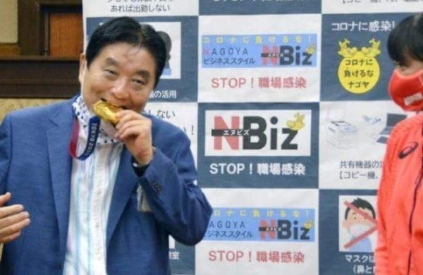 nibbled_gold_medal