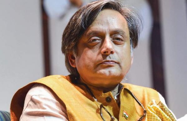 Tharoor reading