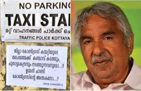 Poster against Oommen Chandy