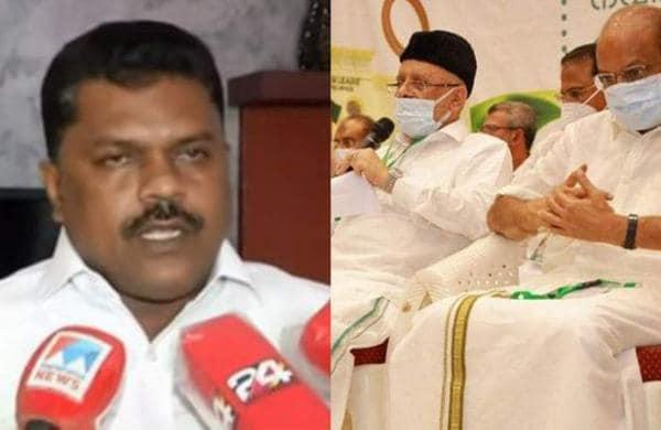 muslim league issue