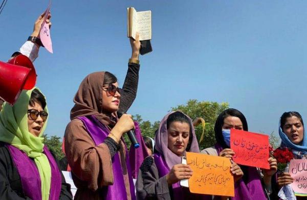 afghan_womens