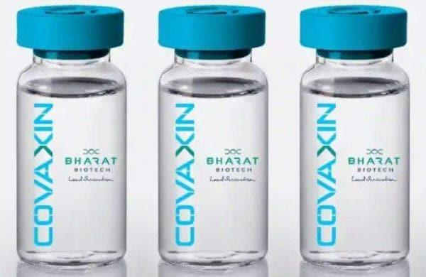 Bharat Biotech's Covid Jab Covaxin