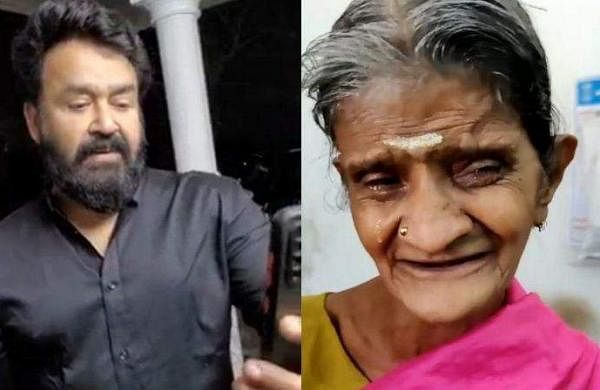 mohanlal_video_call