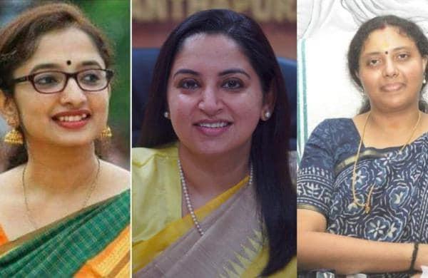 nine woman district collectors